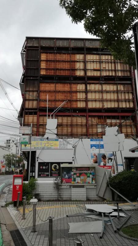 台風21号の爪痕2