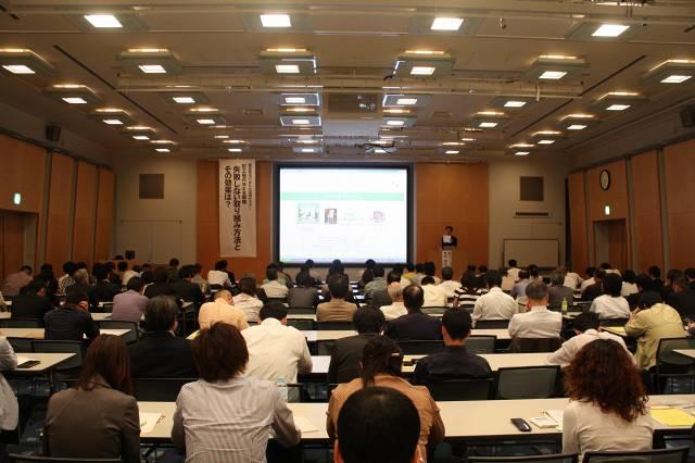 2010年5月12日 大阪産業創造館でのセミナーの様子