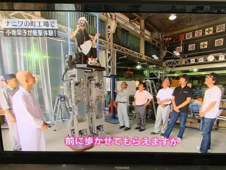 カンブリア宮殿 4メートルロボット