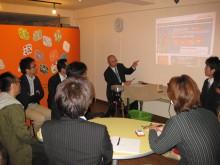 中小企業インターネット活用勉強会を毎月大阪で開催しています