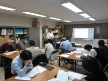 兵庫建築士会さまでホームページセミナー(神戸市)