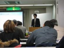 北大阪商工会議所 ネット活用セミナー11月 1回目