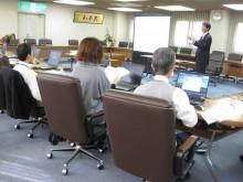 北大阪商工会議所 ネット活用セミナー11月-12月 2回目