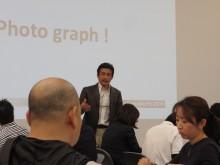 Web集客できる写真のテクニックセミナー!パワーアップバージョン(SNS・ブログ編)