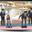 高梨沙羅 テレビ スッキリ 体幹を鍛えるバランス台