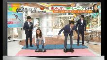 高梨沙羅さんが体幹を鍛えるのに使っているバランス台|日本テレビ スッキリ!!