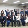 東大阪商工会議所ホームページセミナー1