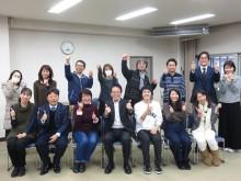 東大阪商工会議所ホームページセミナー