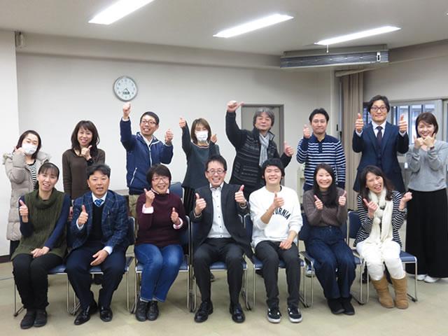 所 大阪 商工 会議