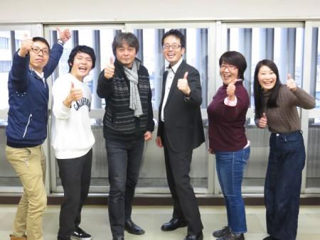 東大阪商工会議所ホームページセミナー4