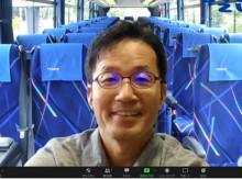 オンラインバスツアーで祖谷に行って来ました!