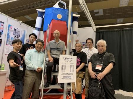 サービスロボット開発技術展に4mロボット4
