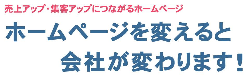 大阪で 中小企業製造業BtoB専門ホームページコンサルティング セミナー講師 ゆうきカンパニー